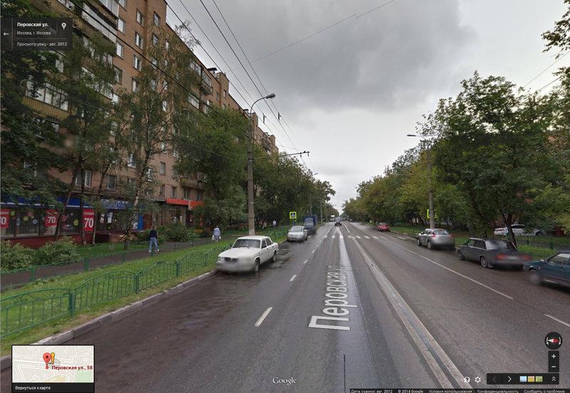 Moscow_Perovskaya